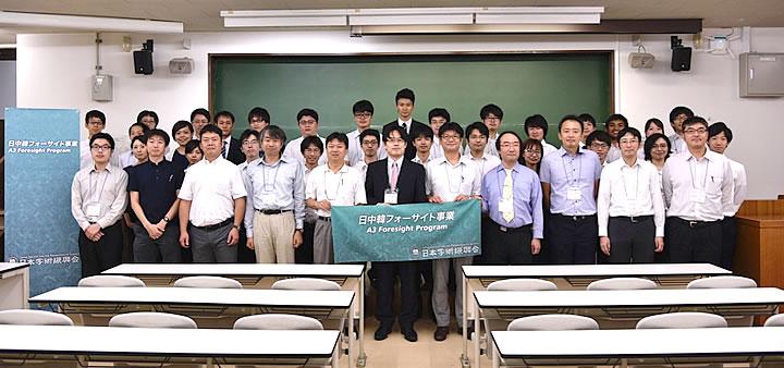 Domestic meeting in UTokyo, Tokyo, Japan