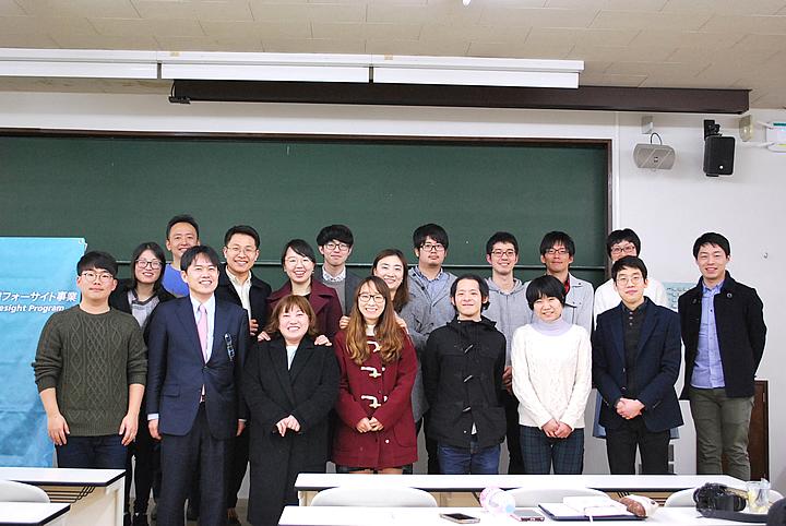 Workshop in UTokyo, Tokyo, Japan