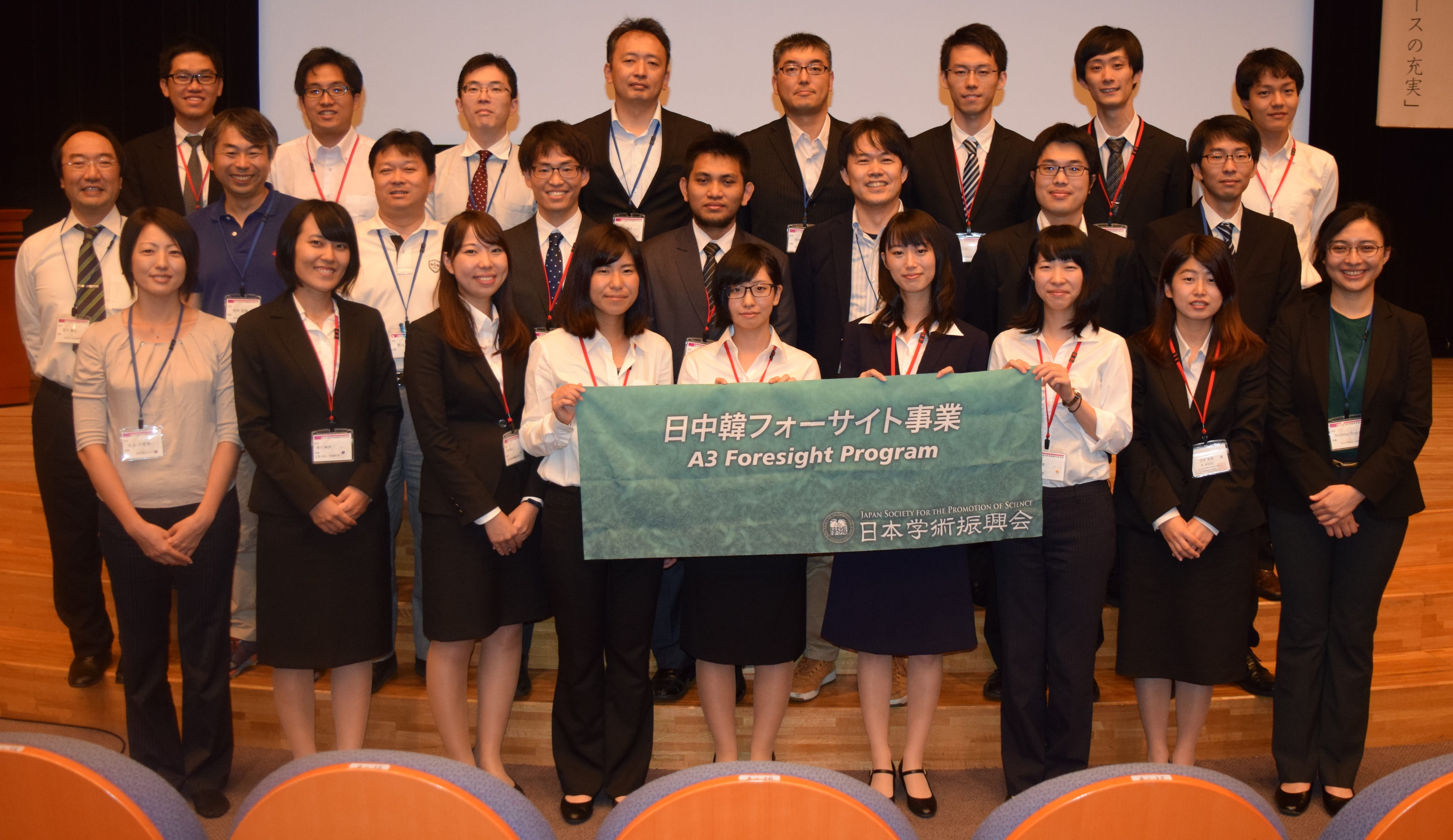Domestic meeting in the Society for Actinomycetes Japan annual meeting, Nagano, Japan
