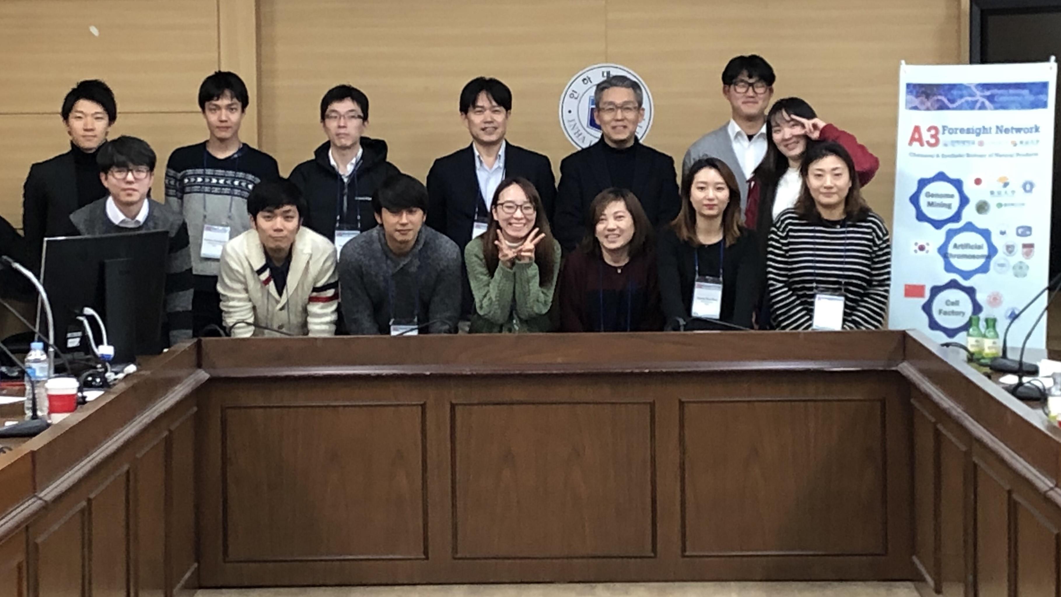 Workshop in Inha University, Incheon, Korea